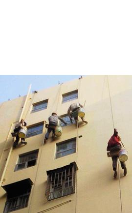 重庆外墙涂料修复