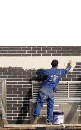 重庆外墙翻新